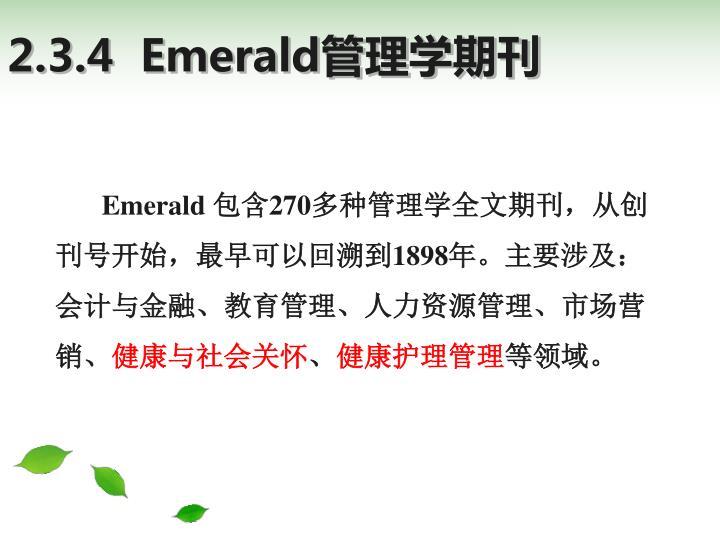 2.3.4  Emerald