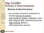 dlgs 216 2003 articolo 2 discriminazione