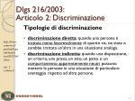 dlgs 216 2003 articolo 2 discriminazione1