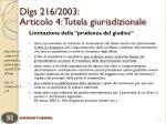 dlgs 216 2003 articolo 4 tutela giurisdizionale2