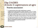 dlgs 216 2003 articolo 5 legittimazione ad agire