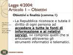 legge 4 2004 articolo 1 obiettivi