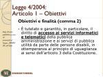 legge 4 2004 articolo 1 obiettivi1