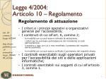 legge 4 2004 articolo 10 regolamento