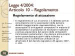 legge 4 2004 articolo 10 regolamento1