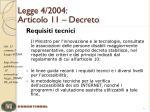 legge 4 2004 articolo 11 decreto