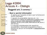 legge 4 2004 articolo 4 obblighi1