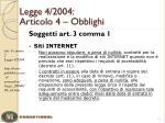 legge 4 2004 articolo 4 obblighi2