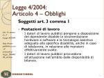 legge 4 2004 articolo 4 obblighi4