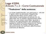 legge 4 2004 articolo 7 c 2 corte costituzionale1