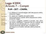 legge 4 2004 articolo 7 compiti2