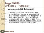 legge 4 2004 articolo 9 sanzioni