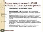 regolamento attuazione l 4 2004 articolo 2 criteri e principi generali1