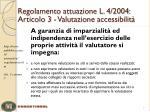regolamento attuazione l 4 2004 articolo 3 valutazione accessibilit2