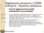 regolamento attuazione l 4 2004 articolo 6 revisione valutazione
