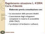 regolamento attuazione l 4 2004 carta d identit1