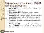 regolamento attuazione l 4 2004 iter di approvazione