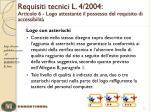 requisiti tecnici l 4 2004 articolo 6 logo attestante il possesso del requisito di accessibilit2
