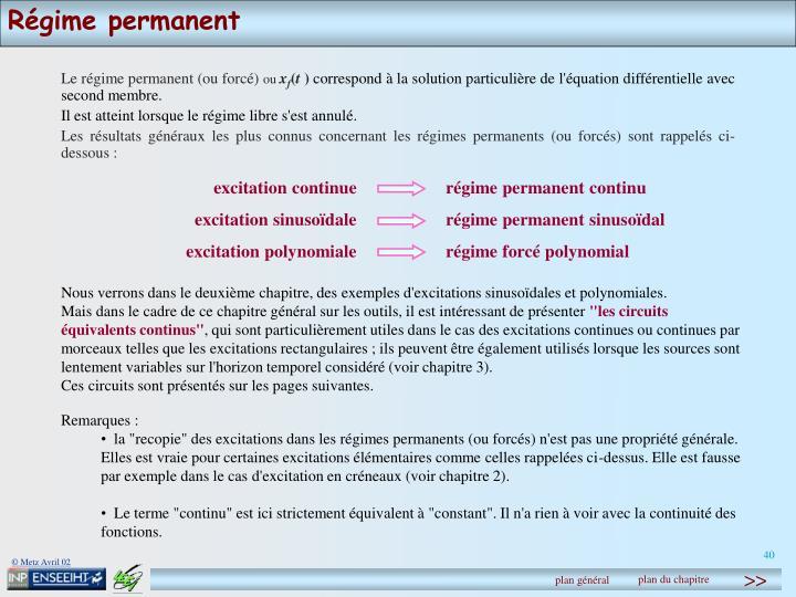 Régime permanent