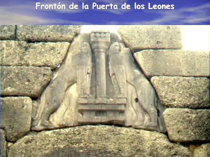 Frontón de la Puerta de los Leones