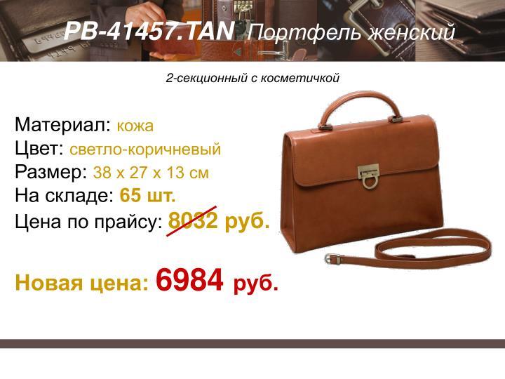 PB-41457.TAN