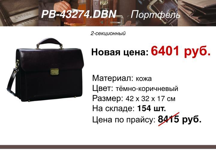 PB-43274.DBN