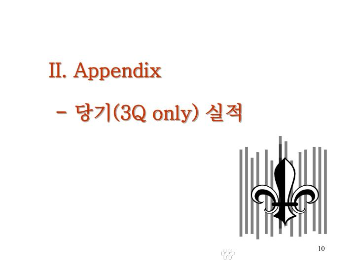 II. Appendix