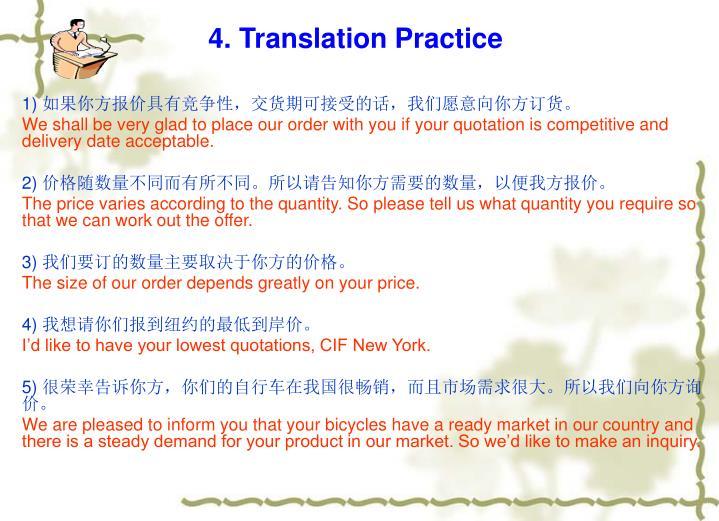 4. Translation Practice