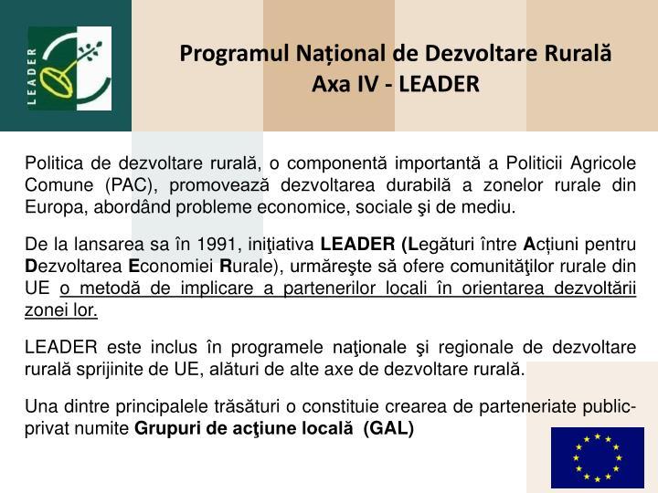 Programul Național de Dezvoltare Rurală