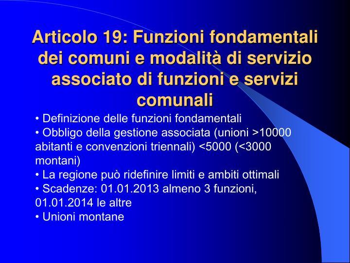 Articolo 19: Funzioni fondamentali dei comuni e modalità di servizio associato di funzioni e servizi comunali