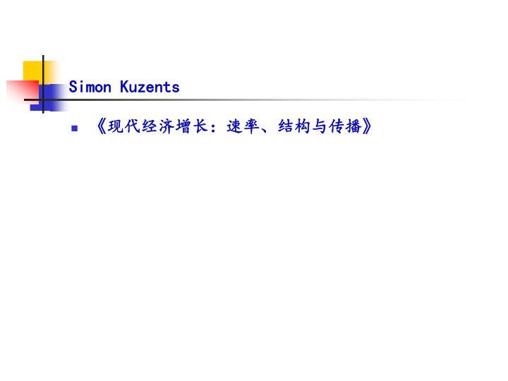 Simon Kuzents