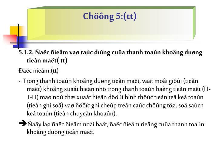 Chng 5:(tt)