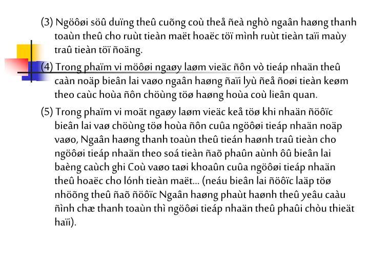 (3) Ngi s dung the cung co the e ngh ngan hang thanh toan the cho rut tien mat hoac t mnh rut tien tai may tra tien t ong.