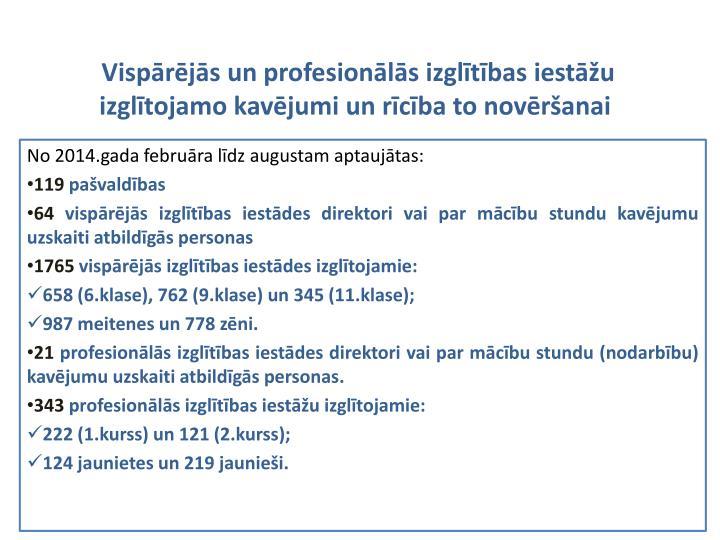 Vispārējās un profesionālās izglītības iestāžu izglītojamo kavējumi un rīcība to novēršanai