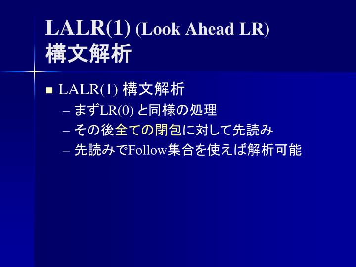 LALR(1)