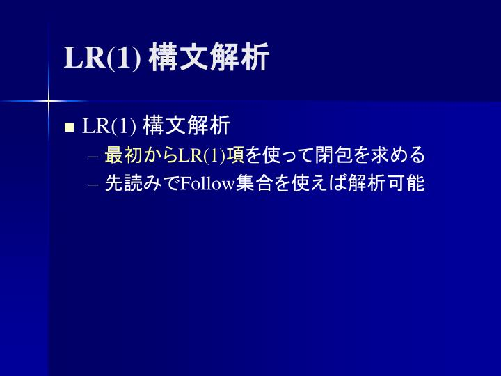 LR(1)