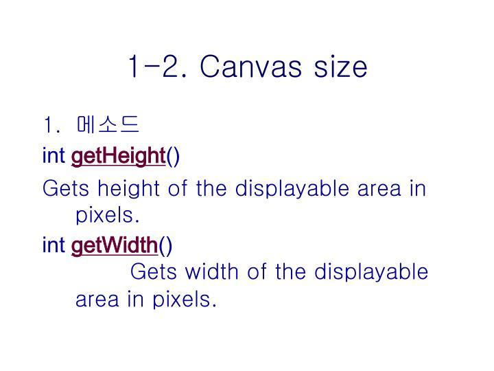 1-2. Canvas size