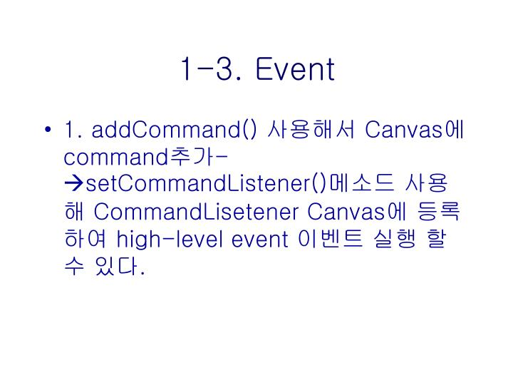 1-3. Event