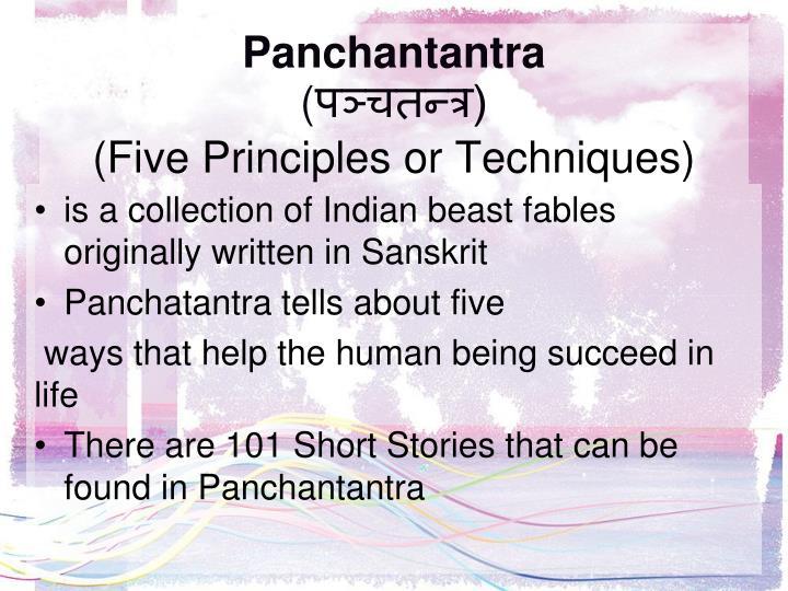 Panchantantra