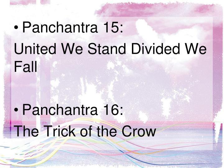 Panchantra 15: