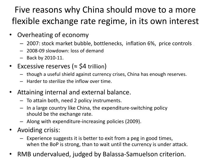 Five reasons why China should move to a more flexible exchange rate regime, in its own interest