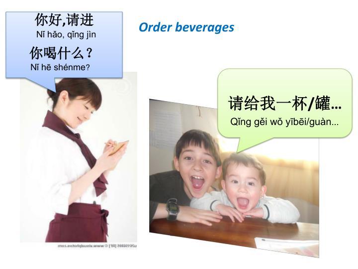 Order beverages