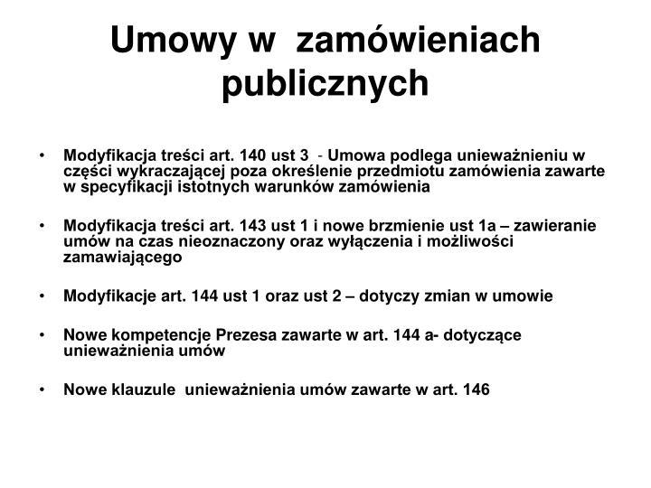 Umowy w  zamówieniach publicznych