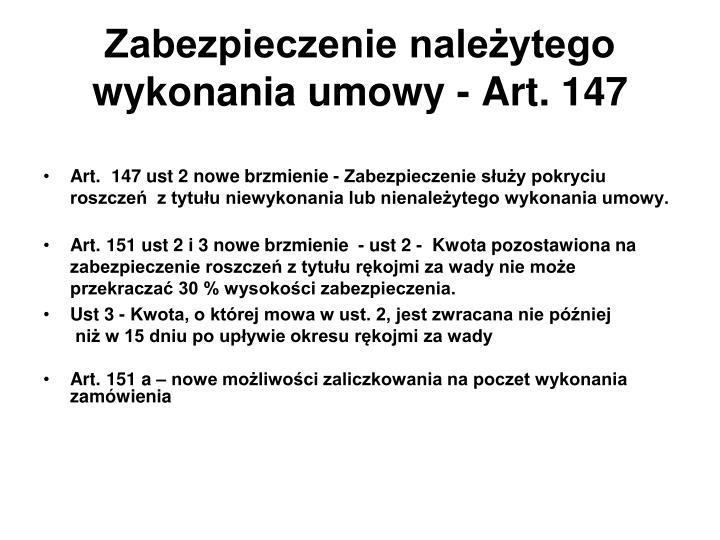 Zabezpieczenie należytego wykonania umowy - Art. 147