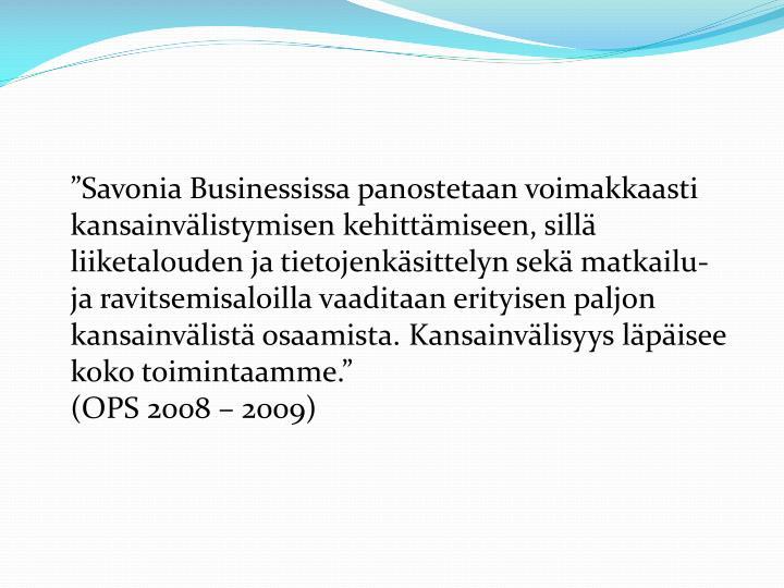 """""""Savonia Businessissa panostetaan voimakkaasti kansainvälistymisen kehittämiseen, sillä liiketalouden ja tietojenkäsittelyn sekä matkailu- ja ravitsemisaloilla vaaditaan erityisen paljon kansainvälistä osaamista. Kansainvälisyys läpäisee koko toimintaamme."""""""