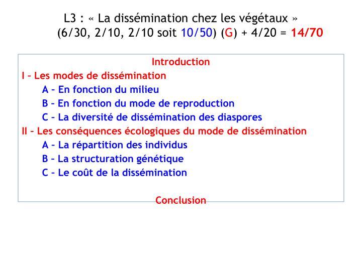 L3 : «La dissémination chez les végétaux»