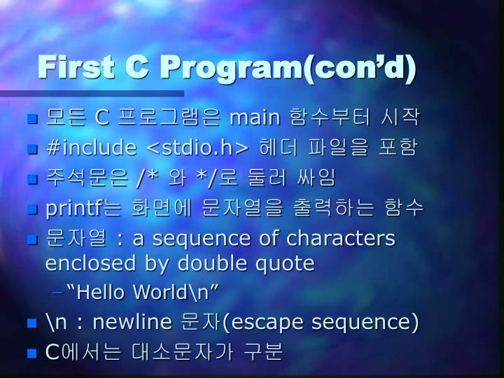 First C Program(con'd)