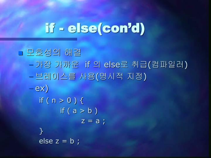 if - else(con'd)