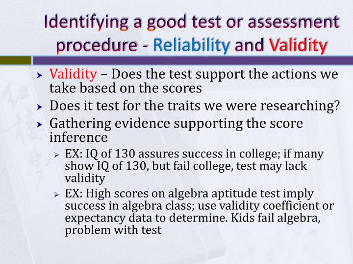 Identifying a good test or assessment procedure -
