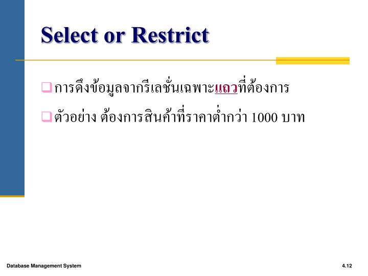 Select or Restrict